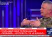 """Забродский: """"Я вам гарантирую, если он перейдет красные линии - страна поменяется"""""""