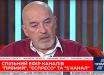 """""""Зеленский - это приговор не Порошенко, это приговор Украине"""", - Тука"""