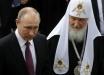 Почему сегодня Кремль ждет полный крах: срочное заседание Синода РПЦ станет началом нового раскола - эксперт