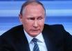 Бывший генерал СБУ Омельченко рассказал, как поступит Путин, если его собственную дочь возьмут в плен, - видео