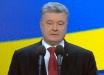 Известные эксперты назвали причины, согласно которым Порошенко на 100% выйдет во второй тур выборов