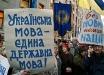 Новый удар по Кремлю: русский язык лишили особого статуса в Херсоне - подробности