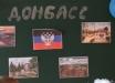 """Учительница из Донецка: """"Без Украины у этих детей нет никакого будущего, они рискуют пойти воевать и стать никем"""""""