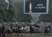 Жители Крыма оплакивают невинных жертв стрелка Рослякова: в Керчи проходит церемония прощания с убитыми - кадры