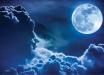 Украинцы смогут наблюдать редкое природное явление Голубую Луну: что нужно знать