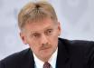 Песков назвал новое условие для Зеленского, чтобы встретиться с Путиным