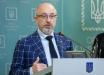 Резников обрадовал жителей Донбасса хорошей новостью, заявление политика