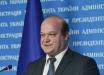 Зеленский срочно уволил посла Украины в США Валерия Чалого - громкие подробности