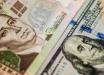 Курс валют на 10 декабря: доллар продолжает падать