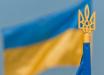 28-я годовщина Дня Независимости в Украине онлайн трансляция парада