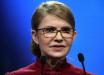 """Тимошенко приняла кардинальное решение из-за земельной реформы: """"Это уничтожение Украины"""""""