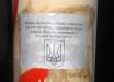 """Патриоты в Луганске позлили """"власти"""" """"ЛНР"""" содержательными листовками про Донбасс"""
