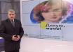 """В """"ЛНР"""" обвинили директора школы в """"проукраинских настроениях"""": """"Интересно, чему она учит своих учеников?"""""""