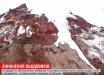 В Андах стремительно тают ледники - Эквадор скоро останется без воды