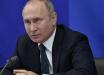 """""""Но выбора сейчас нет"""", - Путин призвал россиян готовиться к экономическому кризису"""