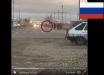 Видео подрыва смертницы блокпоста в Чечне: соцсети удивила подозрительная деталь взрыва силовиков РФ