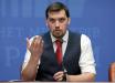 Начало газовой войны с Россией: премьер Гончарук выступил с заявлением