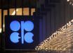 Цена на нефть 1 июня: рынки рекордно растут на фоне новой встречи стран ОПЕК