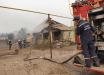 Новые кадры огненной стихии на Луганщине: число погибших возросло