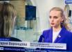 СМИ РФ: Путин создает для своей дочери генетическую базу россиян