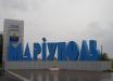 Россия приближается к Мариуполю: ситуация становится опасной для Украины - видео