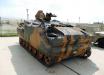 В парке под Москвой выставили разбитый БМП ACV-15 производства Турции - броневик захвачен в Сирии