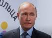 """""""У вас там все в порядке со здоровьем?"""" - Путин вышел из себя из-за ЧС в России: на Востоке крупная катастрофа, видео"""