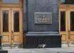 Кабмин хочет потратить около 1 млрд гривен на обслуживание Офиса президента