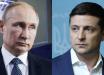 У Зеленского дали окончательный ответ по встрече с Путиным в Казахстане
