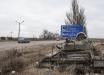 Литва призывает Европу ужесточить санкции против России