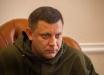 """В """"ДНР"""" погибло масштабное детище убитого Захарченко: фото с Донбасса поразило соцсети"""