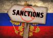 США готовят удавку для экономики России, 2020 год станет решающим для Кремля