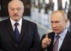Чем Путин поможет Лукашенко, под которым зашаталось кресло