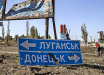 """Что будет с пенсиями для жителей Донбасса: в """"Слуге народа"""" сделали заявление"""