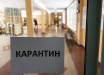 """Экс-нардеп Береза о продлении карантина в Украине: """"Есть все основания, апрель еще не конец"""""""