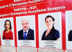 Первые экзитполы в Беларуси: какие результаты у  Лукашенко и его главной соперницы Тихановской