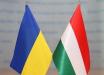 МИД Украины выступил против Венгрии: конфликт обострился из-за выборов