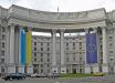 Первая реакция МИД Украины на большую войну в Карабахе - Киев обратился к Баку и Еревану