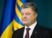 Порошенко обратился к радикалам Украины с серьезным заявлением – подробности