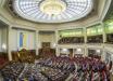 """Рада решила """"бойкотировать"""" Зеленского: стала известна реакция президента"""