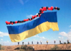 """25-метровый флаг Украины взлетел в небе над Крымом: """"Украинцы помнят о крымчанах"""""""