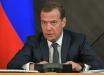 Россия выдвинула ультиматум Европе из-за новых санкций: Медведев рассказал, как ответит Кремль