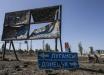 """Украина отказала """"Л/ДНР"""" и Кремлю в главном требовании по Донбассу - Резников"""
