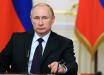 Путин выдал новый указ на санкции против России: следующий шаг хозяина Кремля