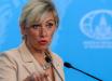 """Захарова в ярости из-за материалов расследования JIT: """"Это фальшивка"""""""