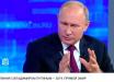"""Путина постиг грандиозный провал на """"прямой линии"""": Кремль не может поверить в случившееся в прямом эфире"""