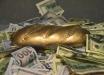 Стало известно, как потратят деньги бежавшего экс-президента Януковича