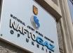 """""""Нафтогаз"""" потроллил Москву, приняв участие в популярном челлендже, - соцсети в восторге"""