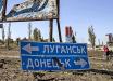 На Донбассе изменилось отношение к России: что показал опрос в Луганской и Донецкой областях