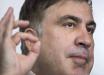 Саакашвили: денег на пенсии и зарплаты в Украине может не хватать уже в январе